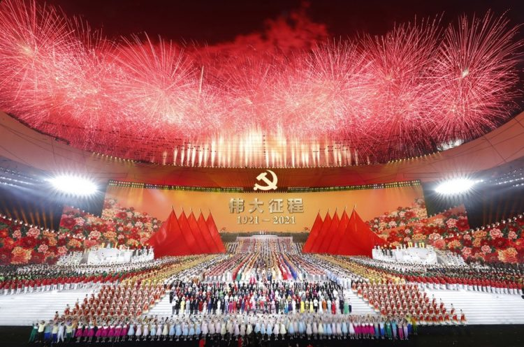 CPC's Centennial Celebrations: Socialism with Chinese characteristics sets China on top in world